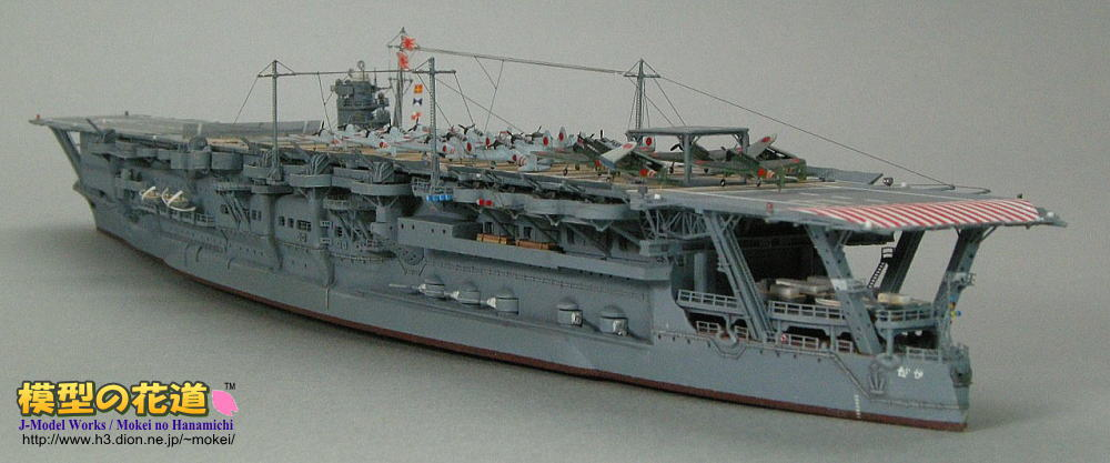 hasegawa 1  700 ijn carrier kaga   aerial  quarter  fore and aft view